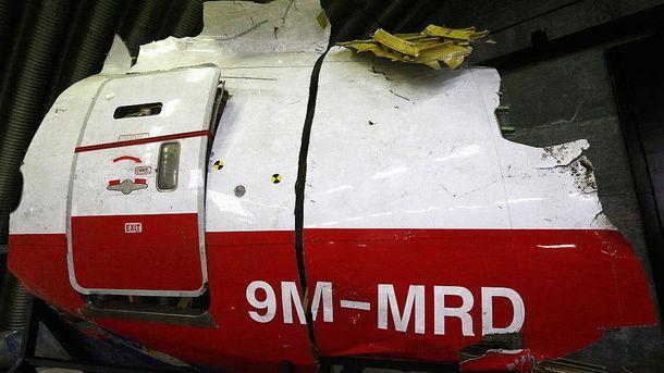 Обломок малайзийского Boeing 777
