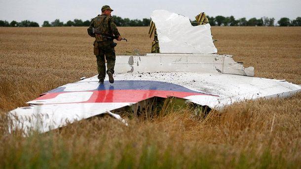 Российские военные причастны к авиакатастф=рофе