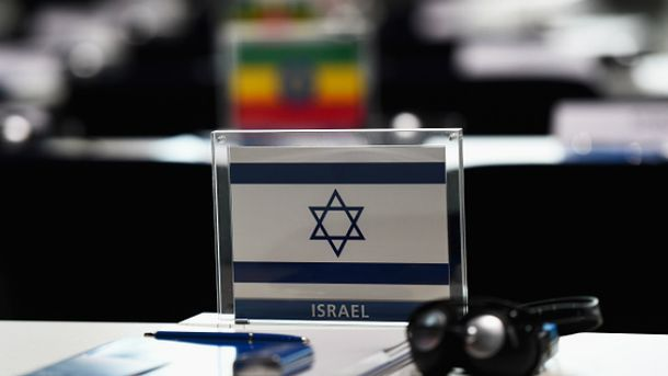 Израиль требует закрыть один из украинских телеканалов