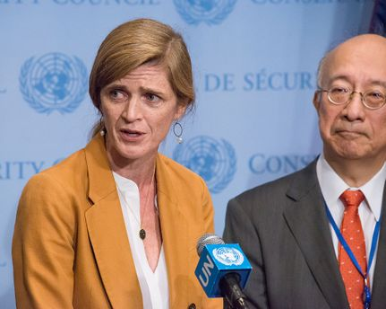 Постпред США в ООН Саманта Пауер