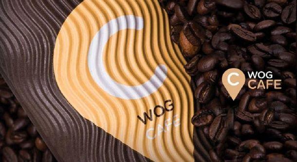 Самый кофейный кофе