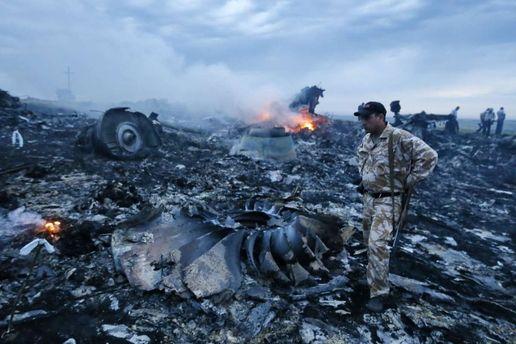 В жахливій авіакатастрофі два роки тому загинуло майже 300 людей