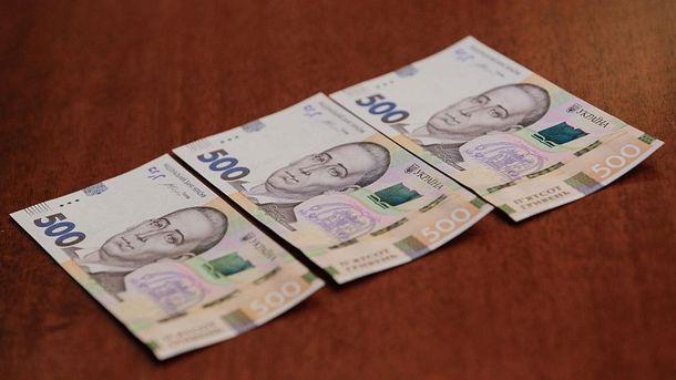 Курс валют: долар підріс