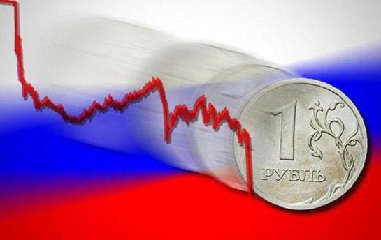 Економіка Росії