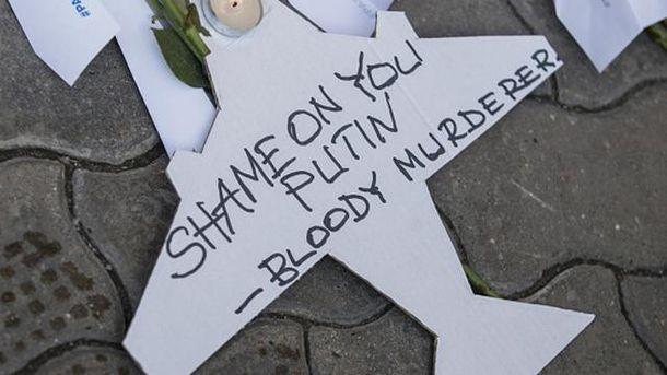 Акция памяти жертв Boeing-777