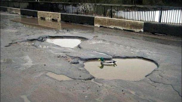 Украинская дорога