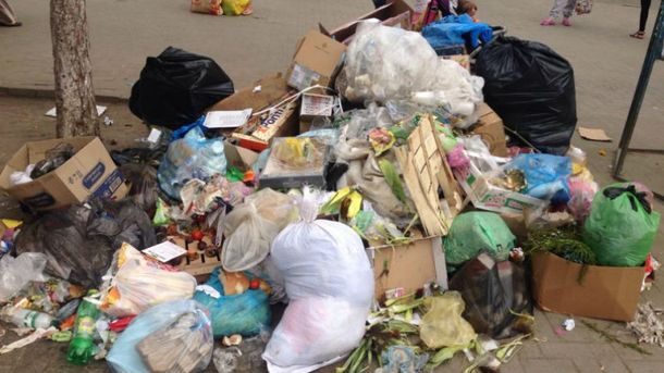 Гора мусора
