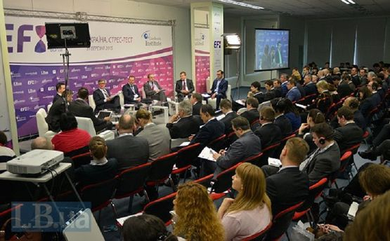 Национальный Экспертный Форум
