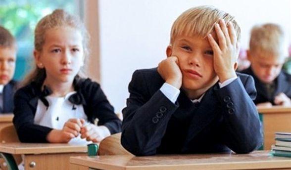 Сети вскипели из-за книжек овеличииРФ вукраинской школе