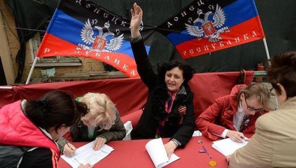 Бойовики ДНР і ЛНР сьогодні проводять свої праймеріз