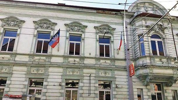 Чешский суд выдвинул ультиматум «посольству ДНР»