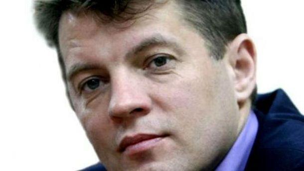 У Росії затримали українського журналіста