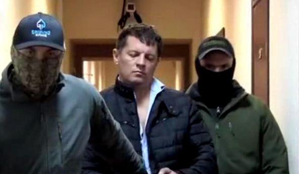 Задержание журналиста Романа Сущенко в Москве