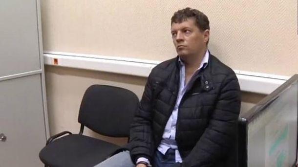УМЗС прокоментували утримування українського журналіста вмосковському СІЗО
