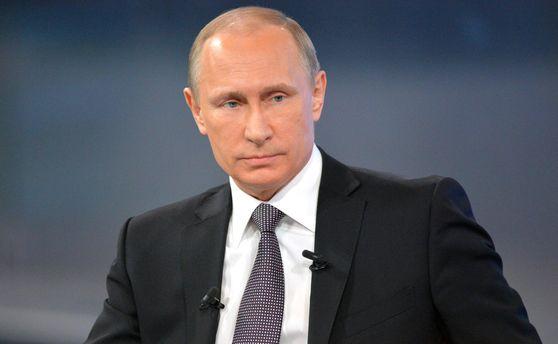 Путін назвав умови для відновлення найважливішої угоди зСША