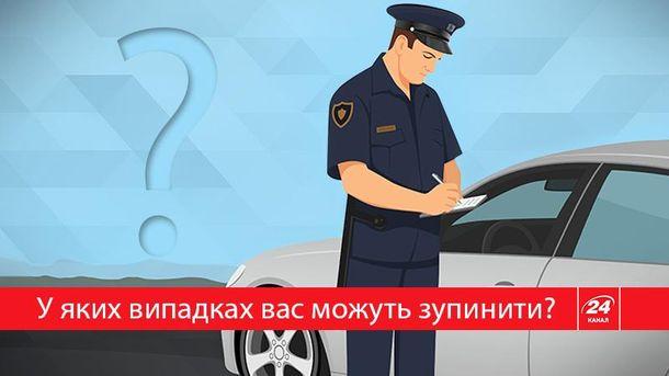 Водитель имеет право не выходить из машины