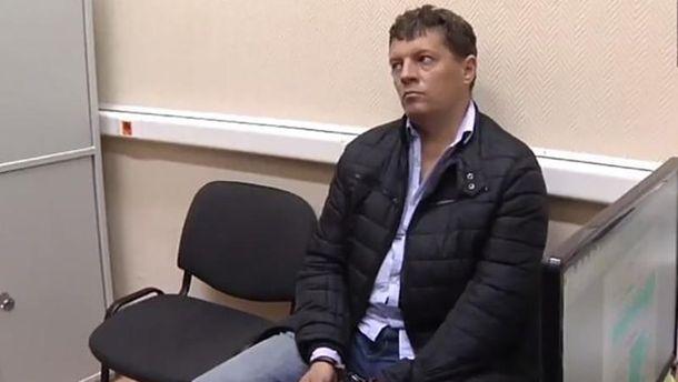 Затриманий Роман Сущенко