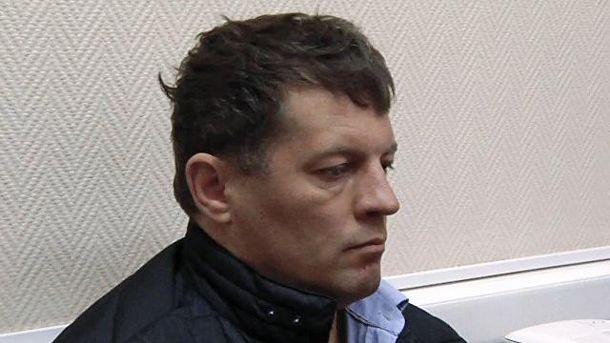 Захист журналіста Сущенко оскаржив його арешт