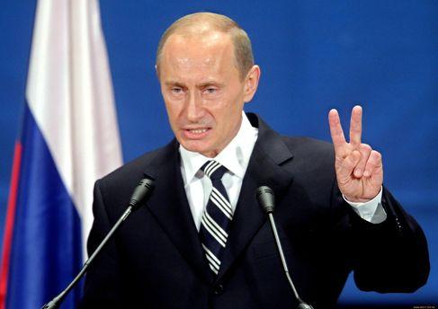 Після анексії Криму були введені