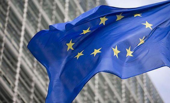 Саммит Украина-ЕС может пройти 24ноября