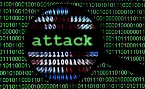 Единый список юрлиц подвергся атаке хакеров