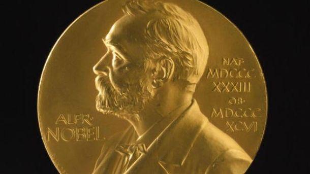 Нобелівська премія з фізики