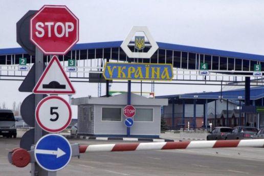 Чи потрібен Україні візовий режим із Росією?