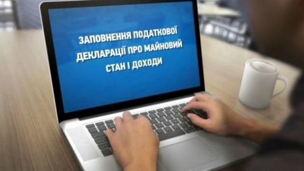 ВУкраине пропал доступ креестру электронных деклараций