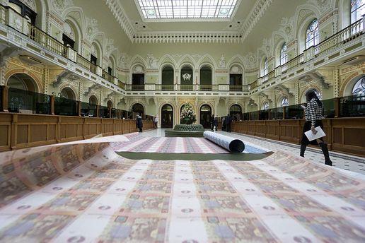 НБУ відзвітував про зростання міжнародних резервів до15,5 мільярда