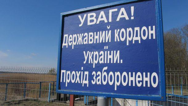 Украина закроет границы с Россией?