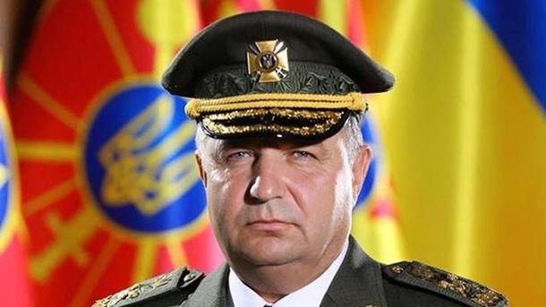 ВКиеве рассказали, что попросят уСША вслучае поставок смертельного оружия