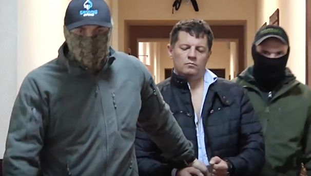 Задержание Романа Сущенко сотрудниками ФСБ