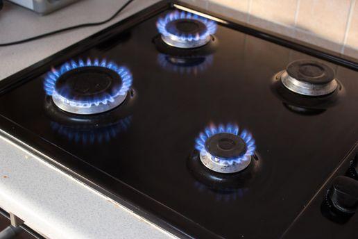 Власти Украины хотят обеспечить страну газом собственной добычи к 2020г