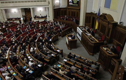 Рада закликала міжнародні організації невизнавати заборону Меджлісу