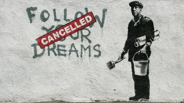 Картина Banksy