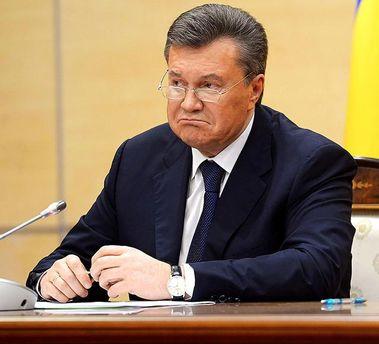 ГПУ: Діяльність Януковича була підпорядкована інтересамРФ