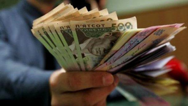 Наличные курсы валют (данные на10:00)