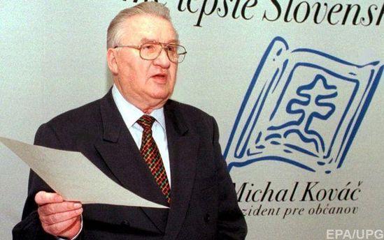 Помер перший президент Словаччини Міхал Ковач