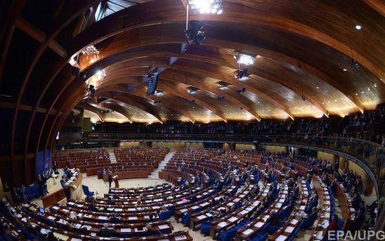 В зале Парламентской ассамблеи Совета Европы