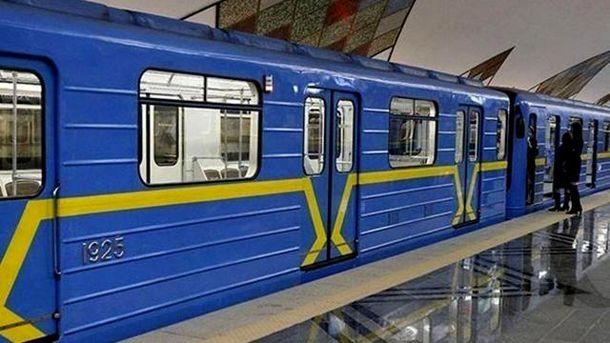 Київський-метрополітен