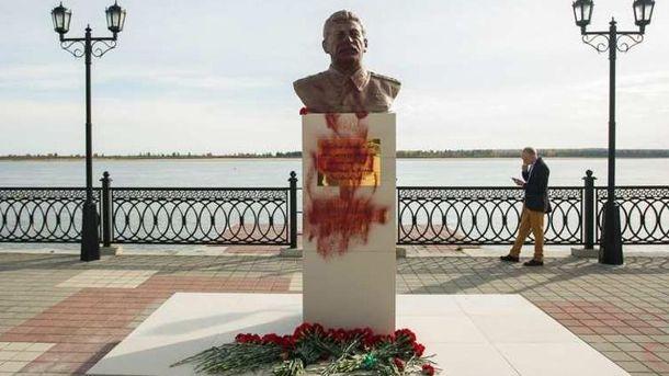 Бюст Сталіну в Сургуті