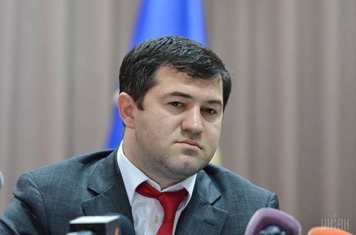 Політики не вперше звинувачують Насірова в корупції