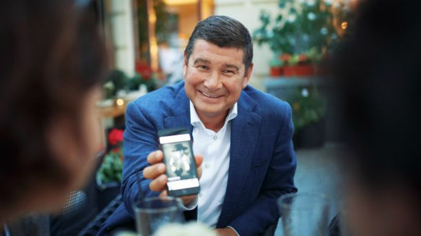 Антикоррупционный обвинитель Холодницкий направил запрос вРФ овыдаче народного депутата Онищенко