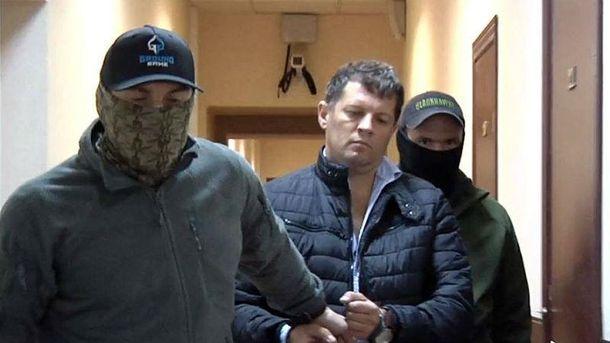 Затримання українського журналіста Сущенка
