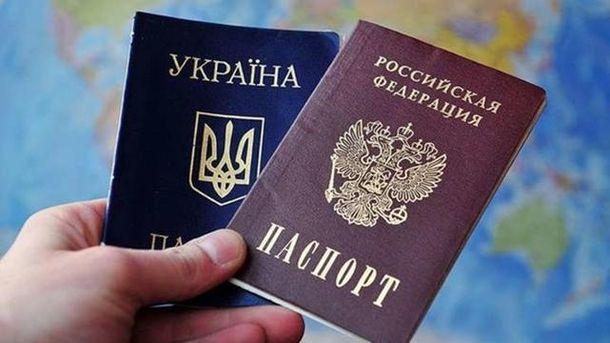 Візовий режим з Росією
