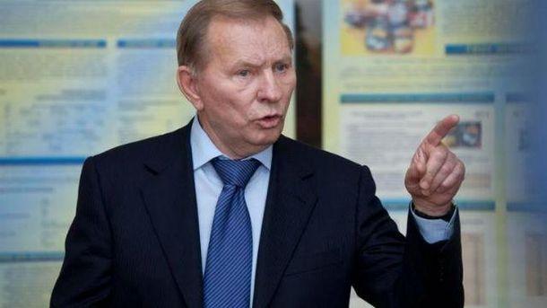 Власть недостаточно внимания уделяет проблематике Минских договоров - Кучма