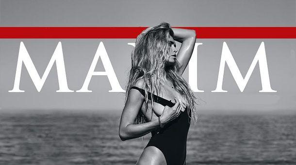 Як Віра Брежнєва знімалась для обкладинки чоловічого журналу: відверте відео (18+)
