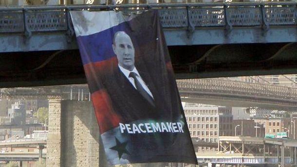 Банер з Путіном на мості