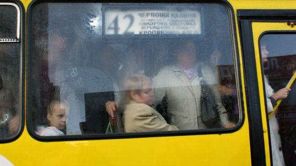 Безготівковий розрахунок за проїзд в транспорті може стати реальністю в Україні