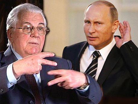 Леонид Кравчук и Владимир Путин